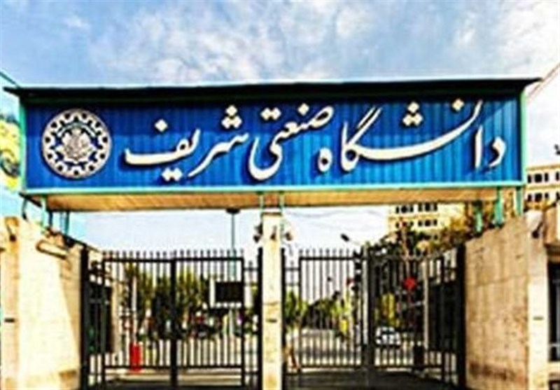 جدول زمانبندی ترمیم ثبتنام دانشگاه شریف منتشر شد