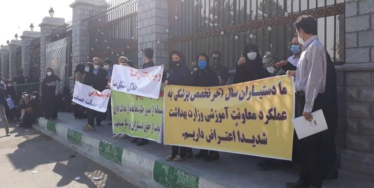 دانشجویان علوم پزشکی در اعتراض به بیعدالتی آموزشی مقابل مجلس تجمع کردند + فیلم