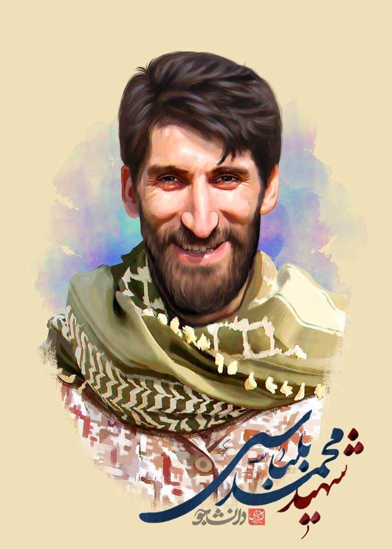 نقاشی چهره شهید مدافع حرم محمد بلباسی