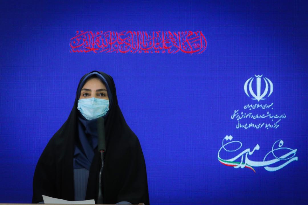 1176843 979 » مجله اینترنتی کوشا » آخرین آمار کووید ۱۹ در ایران/ کرونا جان ۲۵۶ نفر دیگر را در کشور گرفت 1