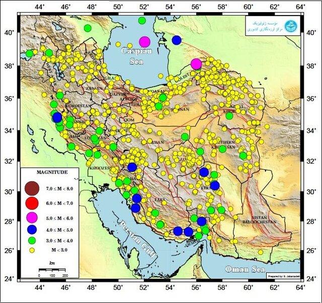 سه زلزله در سه استان مختلف کشور ثبت شد