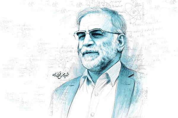 مجاهد حقیقی و فخر علمی ایران