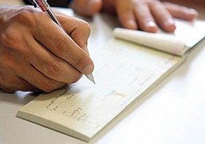 کاهش 9.8 درصدی نسبت تعداد چکهای برگشتی به مبادلهای در مهرماه