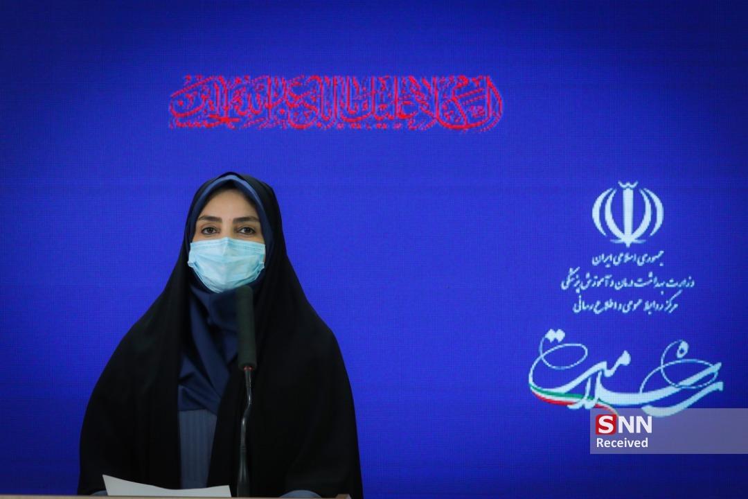 آخرین آمار کرونا در ایران / فوت 382 بیمار کووید19 در کشور