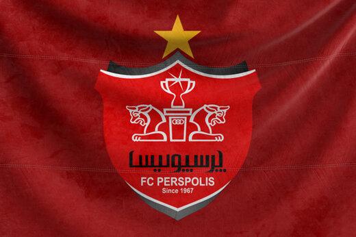 پرسپولیس با لیست کامل در فینال لیگ قهرمانان آسیا