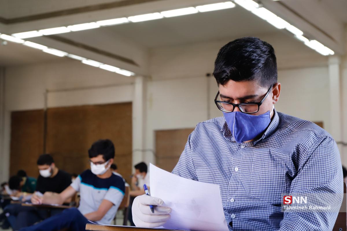 جزئیات و ضرایب دروس آزمون کارشناسی ارشد رشتههای گروه پزشکی سال 1400 اعلام شد