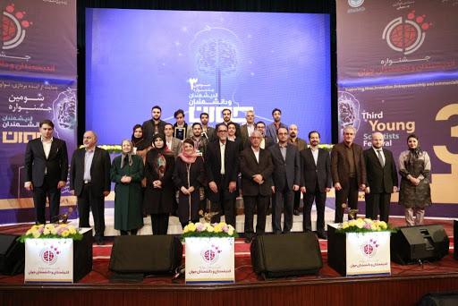 اختتامیه چهارمین جشنواره اندیشمندان و دانشمندان جوان برگزار میشود