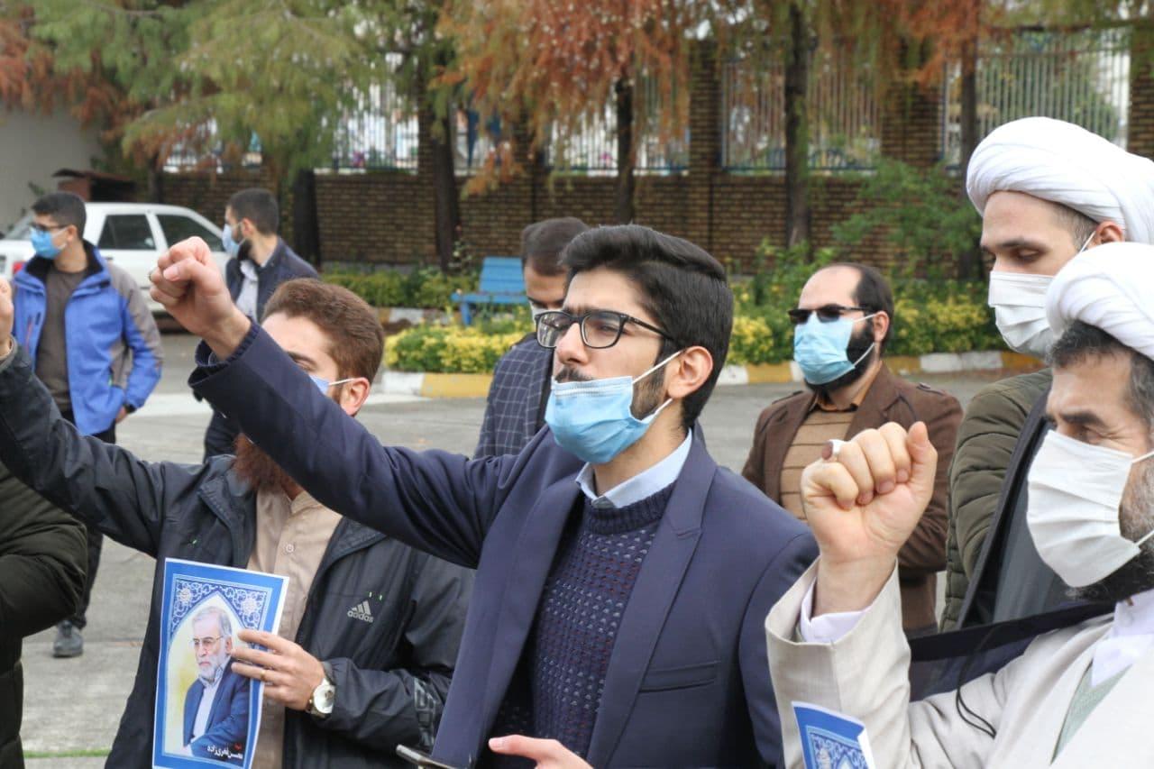 برگزاری تجمع اعتراضی دانشجویان لاهیجان درمحکومیت ترور دانشمند هستهای کشور