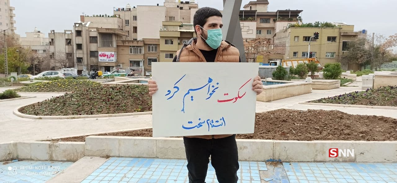 تجمع دانشجویان در محکومیت ترور شهید فخریزاده /  انتقام حاج قاسم؛ نابودی اسرائیل