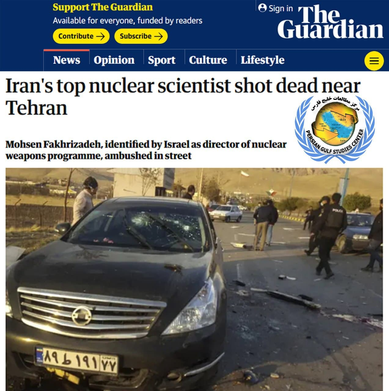 شهید  محسن فخریزاده دانشمند هسته ای یا دفاعی؟/ بازیگران منطقه این روزها بر لب پرتگاه قدم می زنند