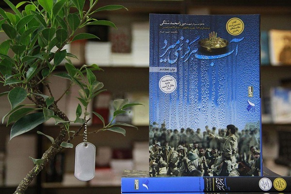 کتابگردی در خاکریز/ کدام کتابها مورد توجه رهبر انقلاب قرار گرفتهاند؟