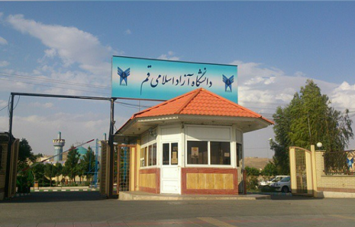 حجتالاسلام دکتر حسن خیری، رئیس دانشگاه آزاد قم شد