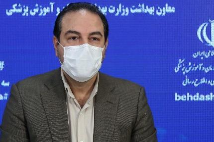 رییسی: بازگشایی دانشگاهها از مهرماه 1400 / اساتید واکسینه میشوند + فیلم