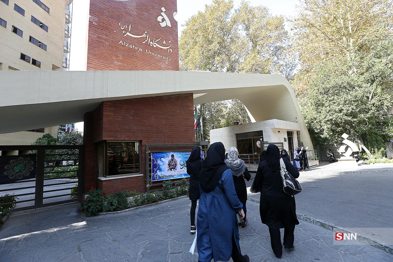 ثبتنام شرکت در انجمنهای علمی دانشجویی مدیریت ورزشی دانشگاه الزهرا (س) آغاز شد