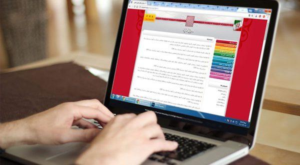 نتایج انتخاب رشته کنکور دکتری 1400 هفته آینده اعلام میشود