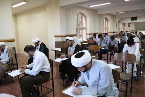 آزمون جامع دکتری دانشگاه معارف مهر 1400 برگزار میشود