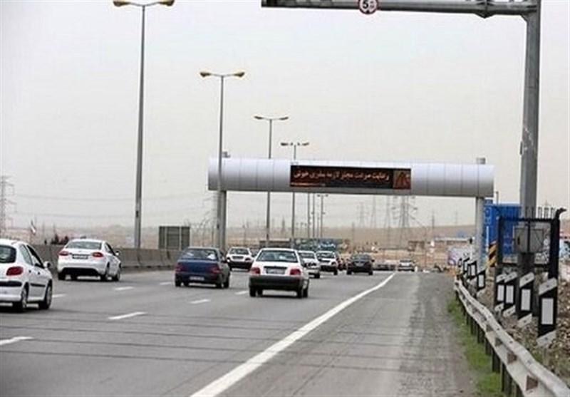 رصد سفرهای غیرمجاز در ایام عیدفطر با 464 دوربین جادهای