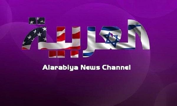 شبکه سعودی، پادوی رسانهای صهیونیستها در بحبوحه جنگ غزه