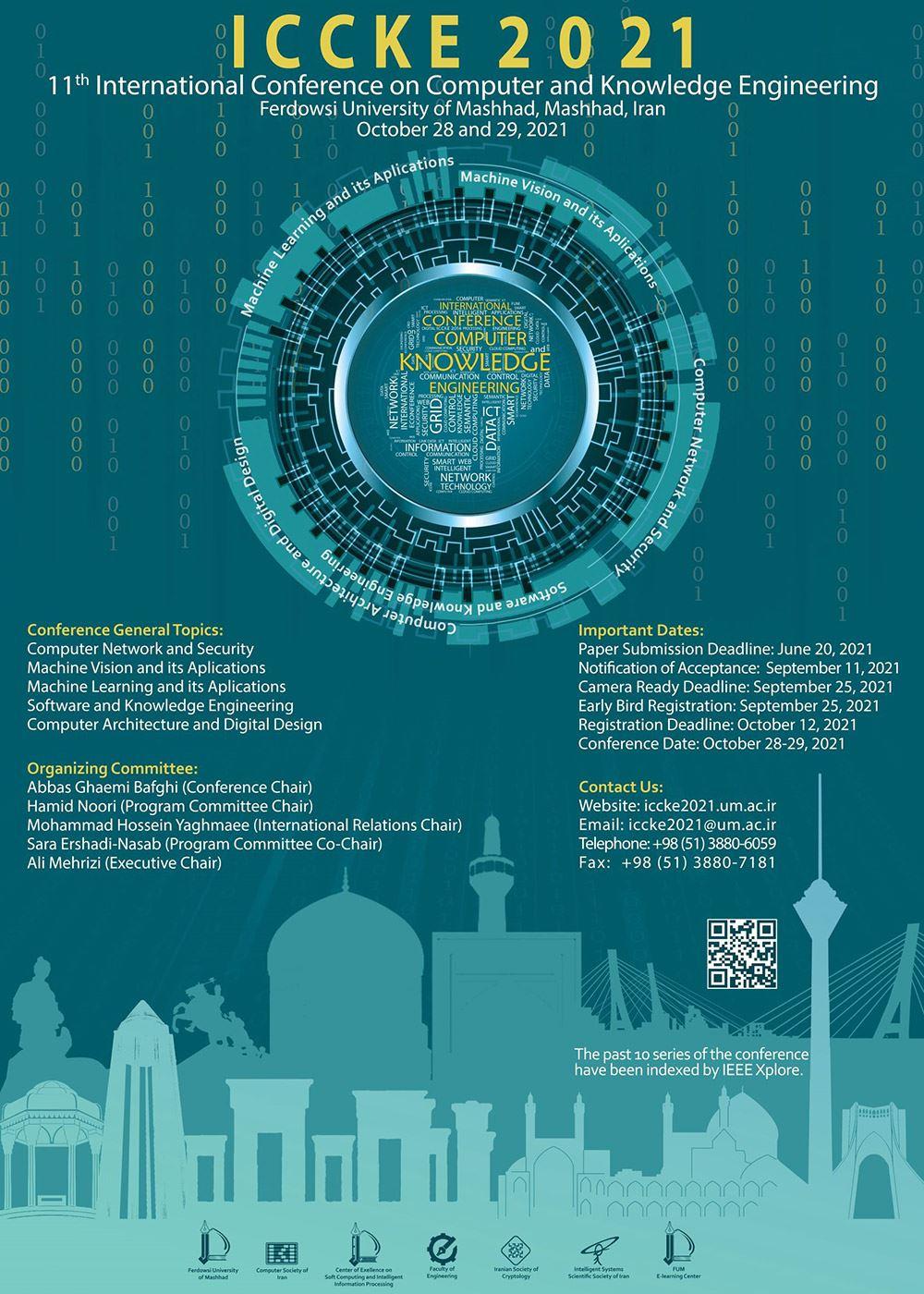 یازدهمین کنفرانس بین المللی کامپیوتر و مهندسی دانش ۲۰۲۱ ICCKE در مشهد برگزار میشود