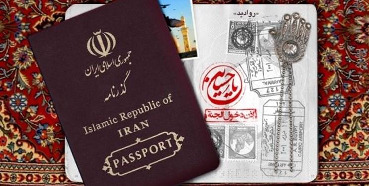 استقبال دولت عراق از پذیرش زائر ایرانی در اربعین و حذف ویزا