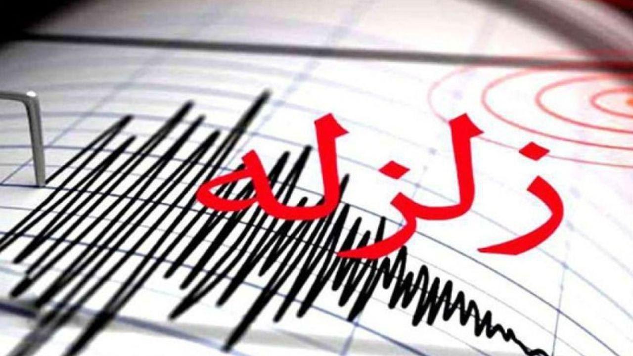 زلزله ۵/۲ ریشتری صالح آباد مصدومی نداشت