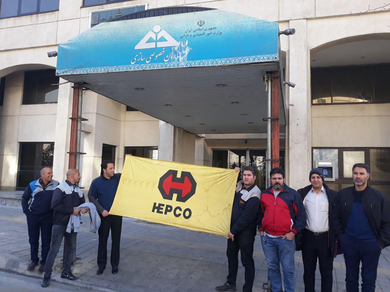 تیتر فردا//// حمایت از تولید در هپکو یا واردات خودروهای معدنی؛ آخرین آزمون وزارت صمت دولت دوازدهم