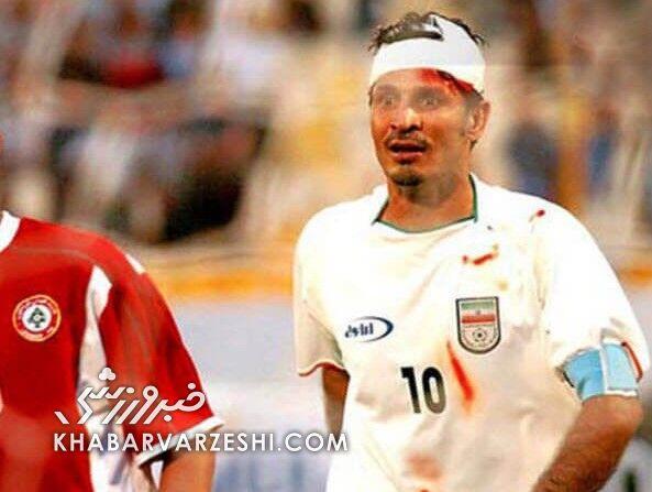تصویر وحشتناک از حرکت ناجوانمردانه دروازهبان بحرین با علی دایی