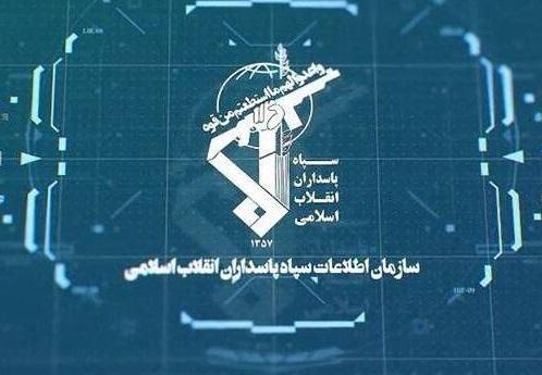 دستگیری ابربدهکار بانکی توسط سازمان اطلاعات سپاه پاسداران