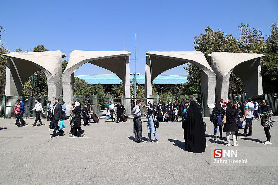 نشست شورای هماهنگی کانونهای دانشجویی دانشگاه تهران برگزار میشود