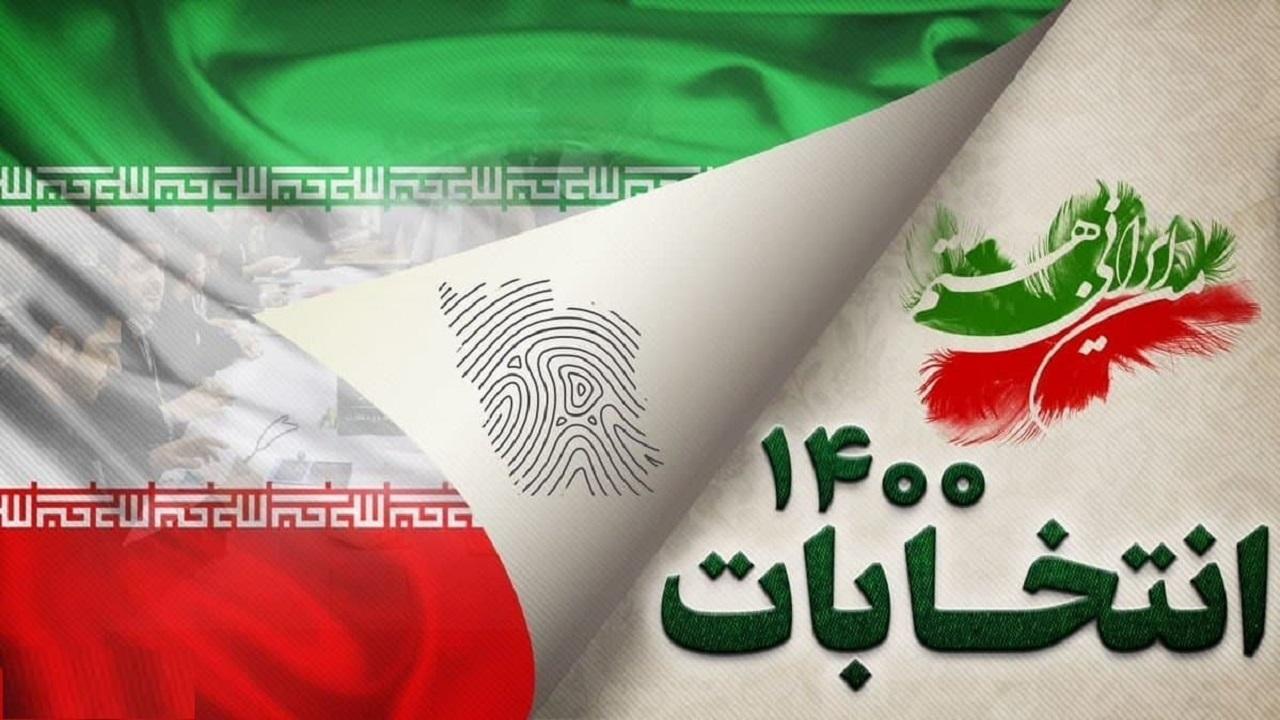 روایت شکوه حضور در انتخابات 1400 در شبکههای استانی