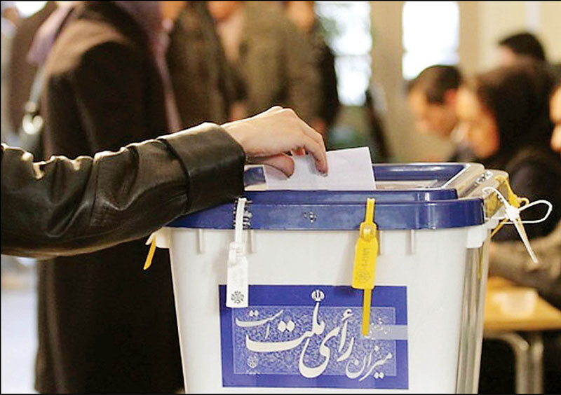 دعوت از اقشار مختلف مردم برای مشارکت گسترده در انتخابات ریاست جمهوری