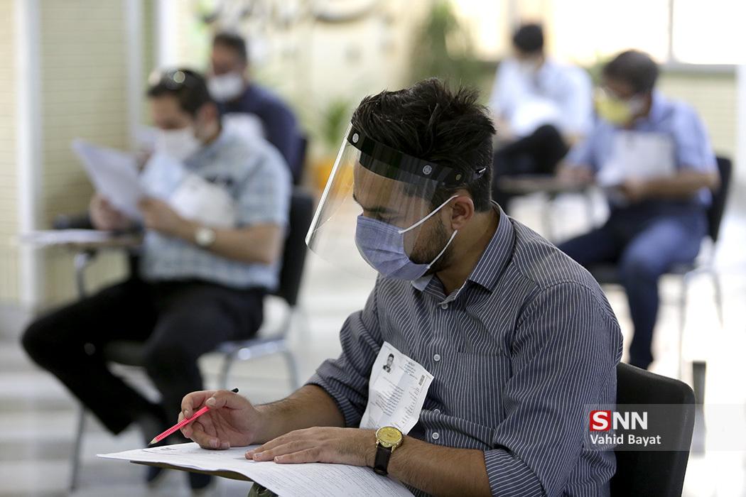 اصلاحات جدید آزمون استخدامی اعلام شد