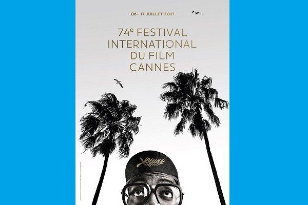 رونمایی پوستر جشنواره کن 2021 با ادای احترام به اسپایک لی
