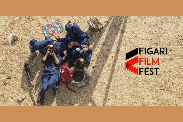 حضور «خورشیدگرفتگی» در جشنواره فیگاری ایتالیا