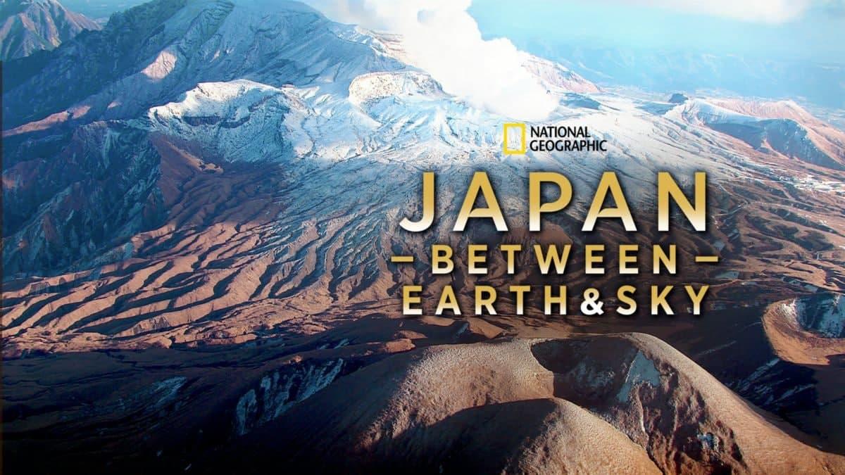 ژاپن: جزایر افسانهای زمین (مستند)