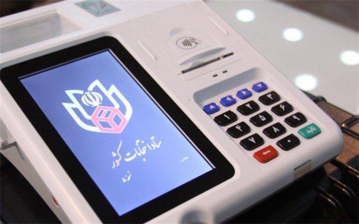 چالشهای ادامهدار انتخابات شوراها