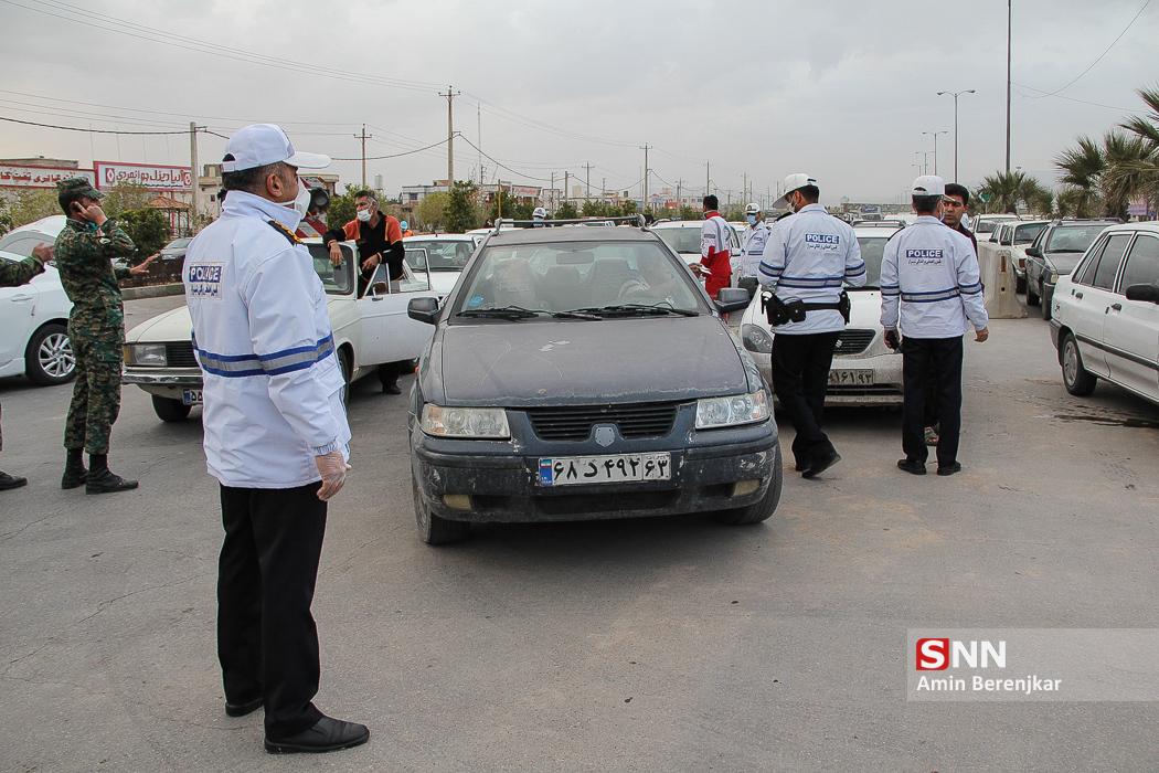 اعلام محدودیتها و ممنوعیتهای ترافیکی مراسم تحلیف ریاست جمهوری