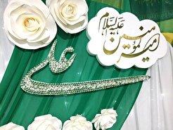 مراسم مجازی جشن عید غدیر خم در بمبئی برگزار میشود