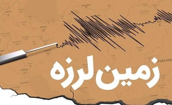 زمین لرزه 3.6 ریشتری وزوان در اصفهان را لرزاند