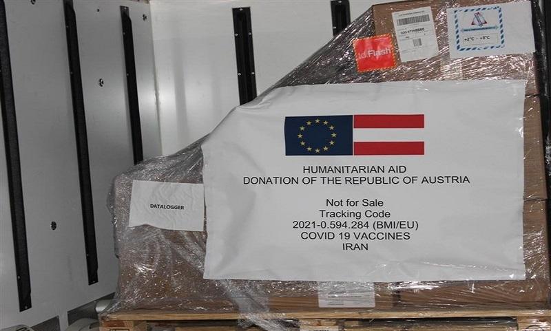 محموله واکسن اهدایی اتریش وارد فرودگاه امام شد