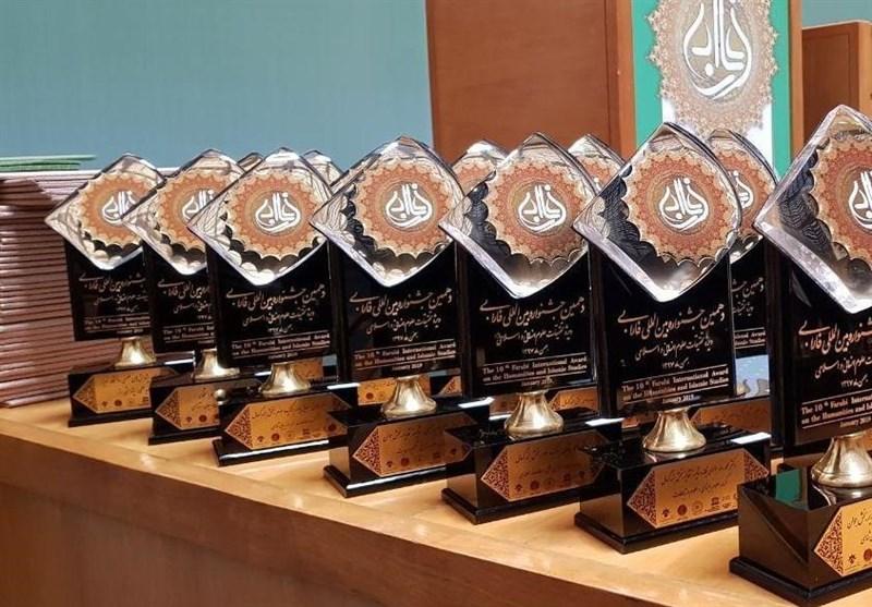 مهلت ارسال آثار سیزدهمین جشنواره بینالمللی فارابی اعلام شد