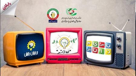 برنامه تلویزیونی «خلاقشو» شرکتهای خلاق را رایگان معرفی میکند
