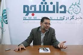 گزارش سردار نائینی از اقدامات مرکز اسناد و تحقیقات دفاع مقدس / رونمایی از آثار پژوهشی و اسنادی