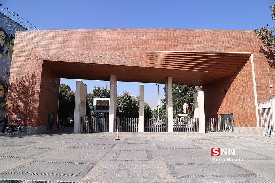 زیربنای دانشگاه صنعتی شریف افزایش یافت / کاهش تردد خودرویی در این دانشگاه