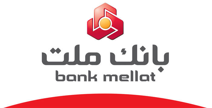 ازسوی مدیرعامل صورت گرفت: تشریح عملکرد بانک ملت در زمینه تسهیلات فرابانک