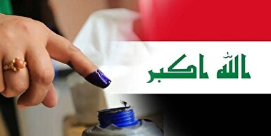 روایت کارشناس عراقی از زنی 101 ساله که با تعصب به صدر رای داد!