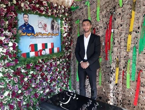 مراسم اهدای مدال طلای محمدرضا گرایی به شهید گمنام صبح امروز برگزار شد