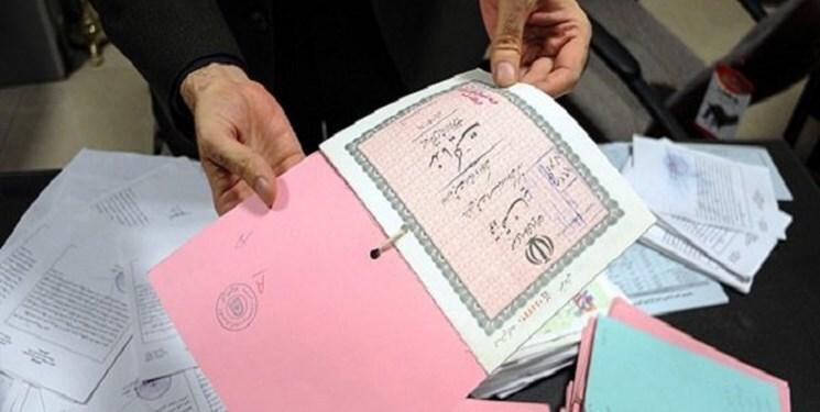 ایجاد سردرگمی برای مردم با تصویب طرح الزام به ثبت رسمی / ضرورت اصلاح ایرادات در کمیسیون قضایی مجلس