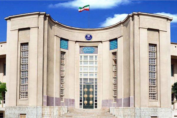 مهلت ثبتنام پذیرفتهشدگان دوره MPH دانشگاه علوم پزشکی تهران یکم آبان ماه پایان مییابد