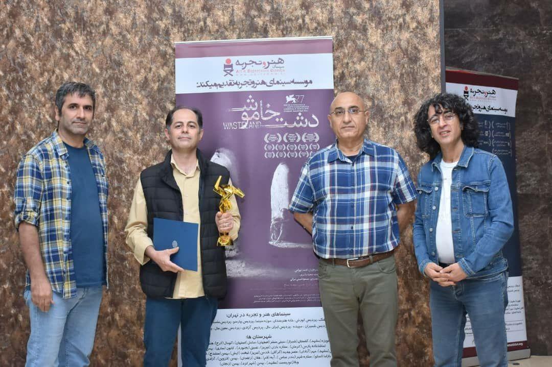 جایزه بهترین فیلمبردار سال آسیا به دست مسعود امینیتیرانی رسید